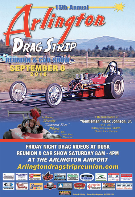 poster 15th Annual Arlington Drag Strip Reunion